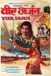 Veer Arjun