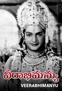 Veerabhimanyu