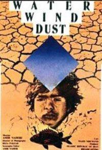 Water, Wind, Dust