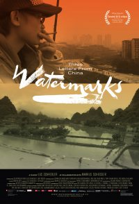 Watermarks: Three Letters from China