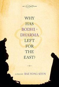 Why Has Bodhi-Dharma Left for the East?