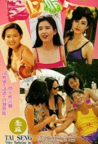 Xia ri qing ren