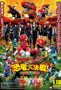 Zyuden Sentai Kyoryuger vs. Go-Busters: Dinosaur Great Battle...
