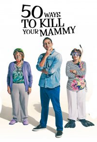 50 Ways to Kill Your Mammy