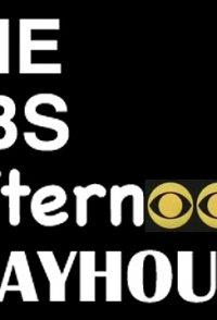 CBS Afternoon Playhouse
