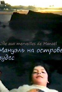 Manuel on the Island of Wonders