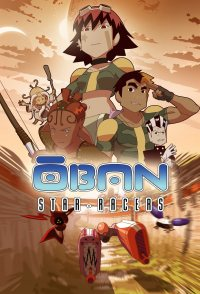 Oban Star Racers: The Alwas Cycle