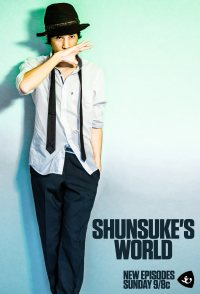 Shunsuke's World