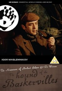 The Adventures of Sherlock Holmes and Dr. Watson: The Hound o...