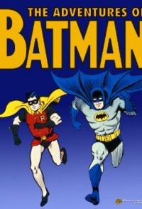 The Batman/Superman Hour