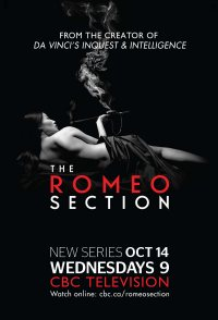 The Romeo Section