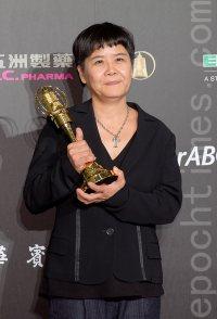 Shih-yuan Lu
