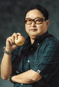 Wilson Chin